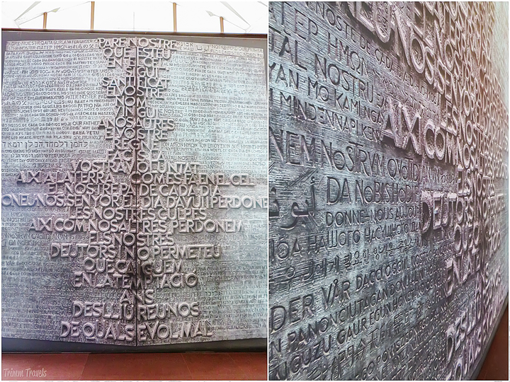 collage of stone Lord's Prayer in all different languages inside La Sagrada Familia A Gaudi Barcelona Tour