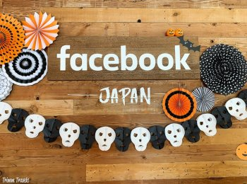 Visiting Facebook's headquarters in San Francisco was pretty amazing. But, visiting Facebook in Japan was really cool too! Check out the Tokyo office here! #facebook #japan #asia #socialmedia #tokyo #travel