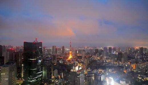 【外出自粛解除後】ザ・リッツ・カールトン 東京で、東京最高の夜景を望む