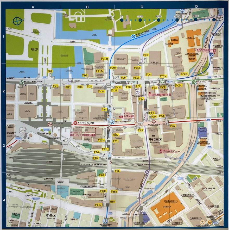 大手町周辺地図