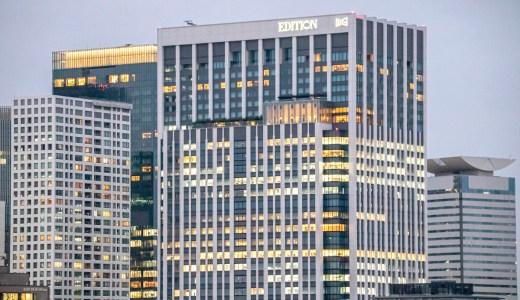 【開業ラッシュ】2020年に新規オープンした東京の高級ホテル宿泊記まとめ