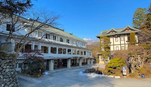 日本最古のクラシックホテル 日光金谷ホテル