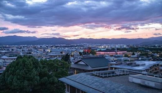 【完全リニューアル】ウェスティン京都のコロナ前後を比べてみました