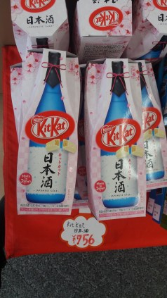 SAKE FLAVOUR KITKATS. Get your Xmas orders in now folks, I'll bring back as many as I can! P.s. they also have wasabi and green tea flavour. I know. Immense.