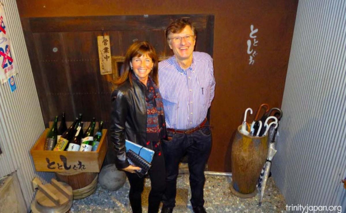Butler House reunion Trinity in Japan Society