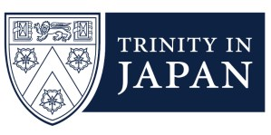 Trinity in Japan / Trinity College Cambridge