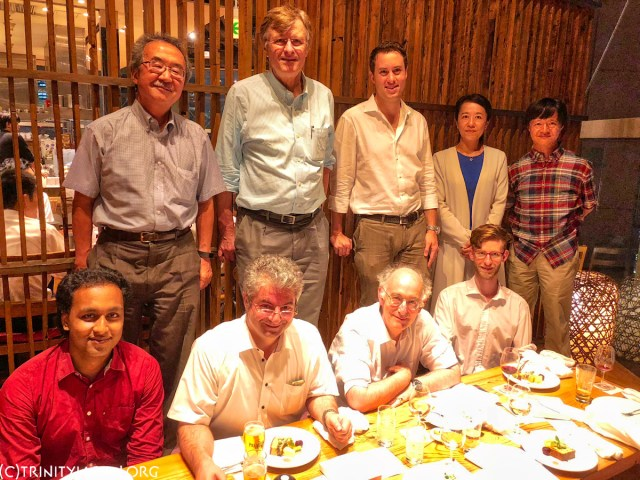 Trinity in Japan & MIT Sloan Society of Japan meeting in Tokyo Wednesday 25 July 2018