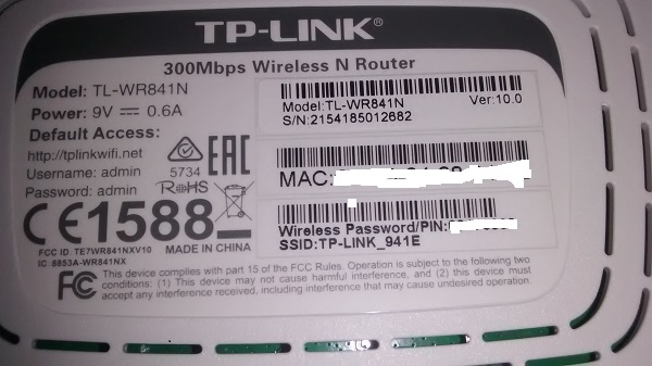 How to] Installing TP Link Router with GTPL Broadband | TrioTips