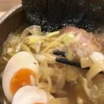 新感覚、生姜が効いた鶏濃厚スープ。麺屋 音 別邸。