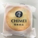 これはうまい!!台湾土産。奇美食品のパイナップルケーキ。