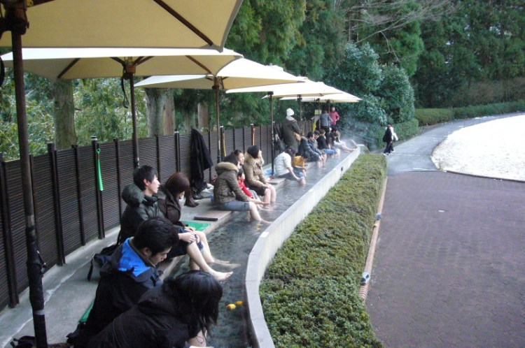 Foot bath Hakone Open Air Museum