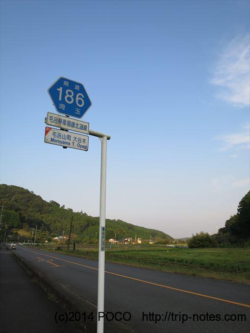 141011-160342_R