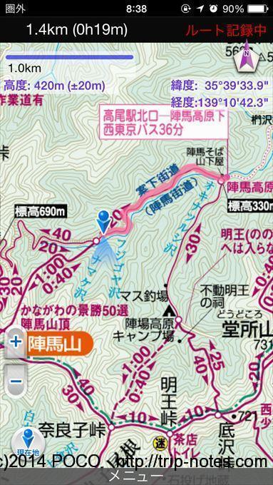 山と高原地図サンプル