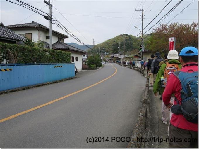 笠山への車道