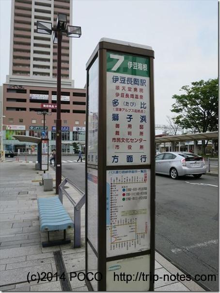 多比バス停行きのバス停