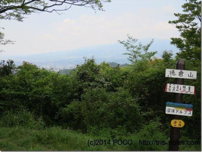 徳倉山山頂