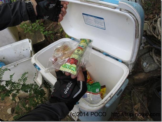 堀山の家お菓子ボックス