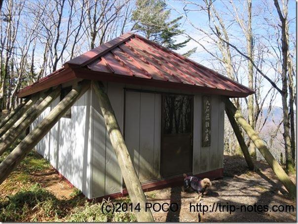丸石避難小屋