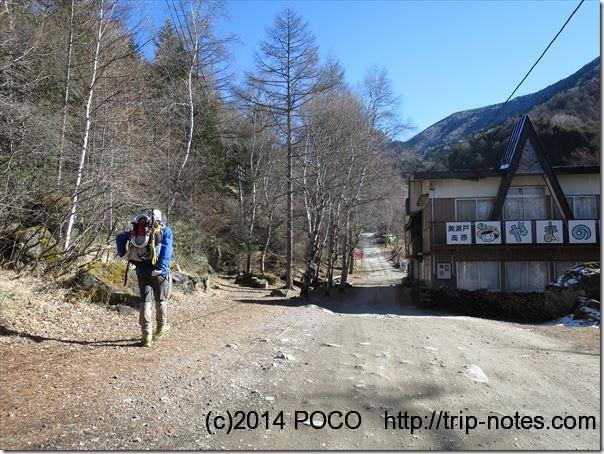 2015年年末の赤岳鉱泉までの道