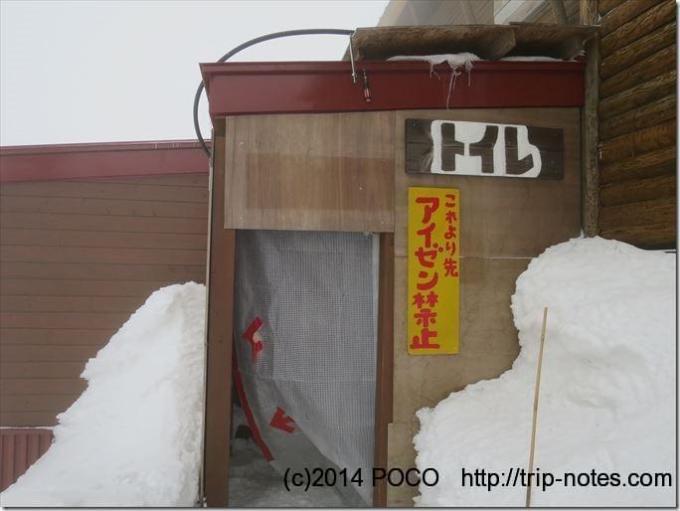 西穂山荘_外のトイレ