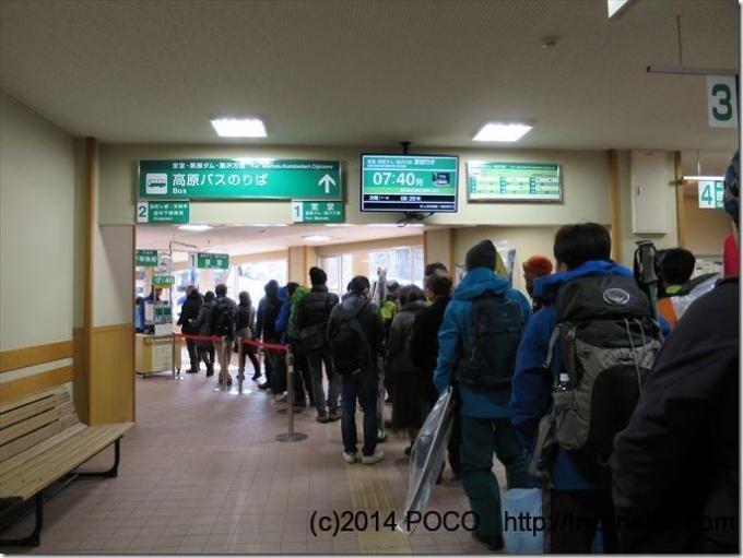 美女平駅の行列