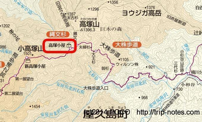 高塚小屋の位置