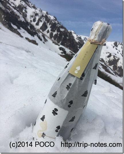 白馬鑓温泉で日本酒