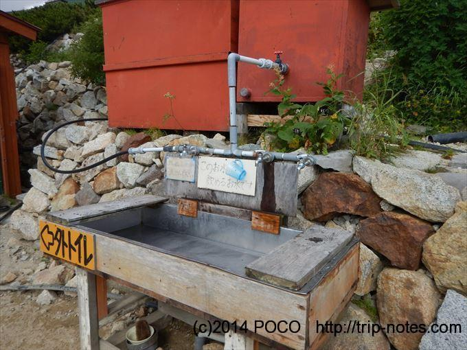 双六小屋の水場
