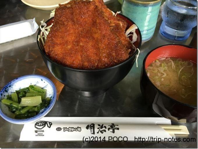 明治亭のソースカツ丼