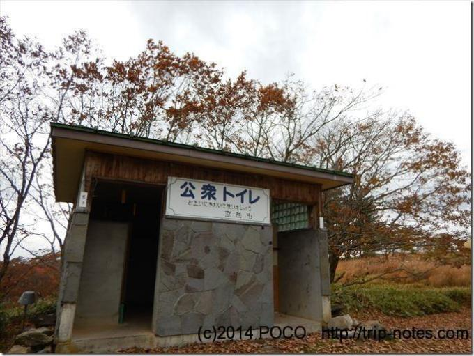 霧ヶ峰高原公衆トイレ