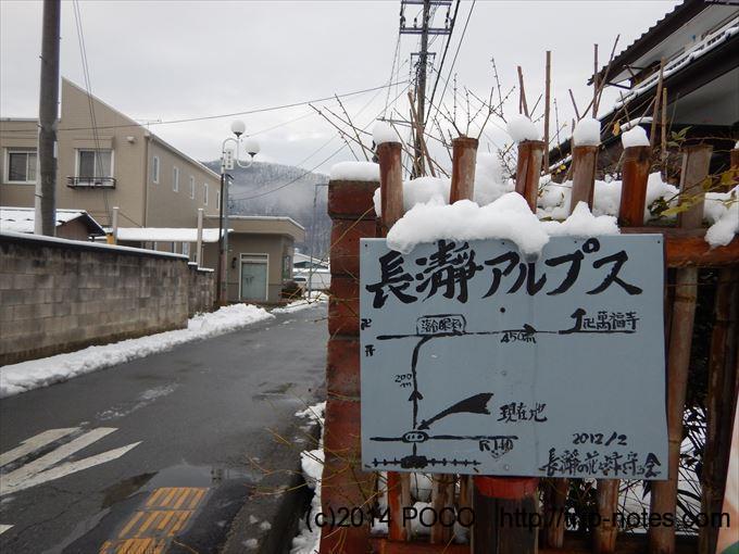 長瀞アルプス 宝登山