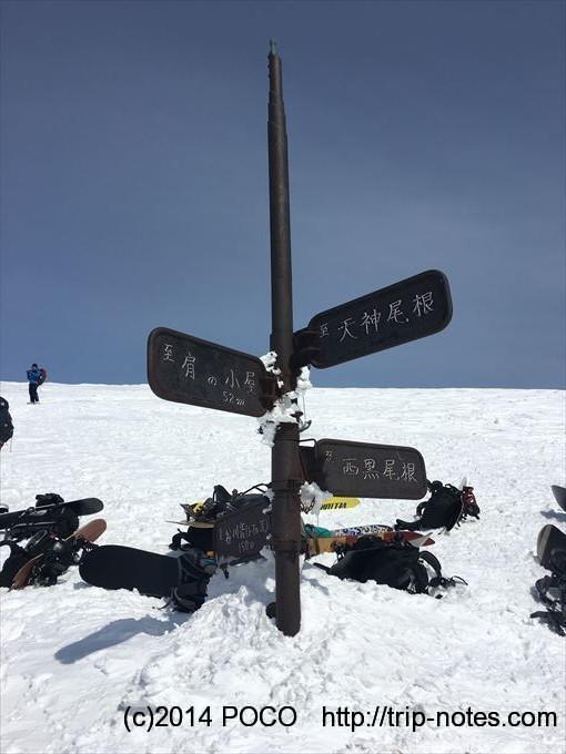 谷川岳雪山登山ケルン