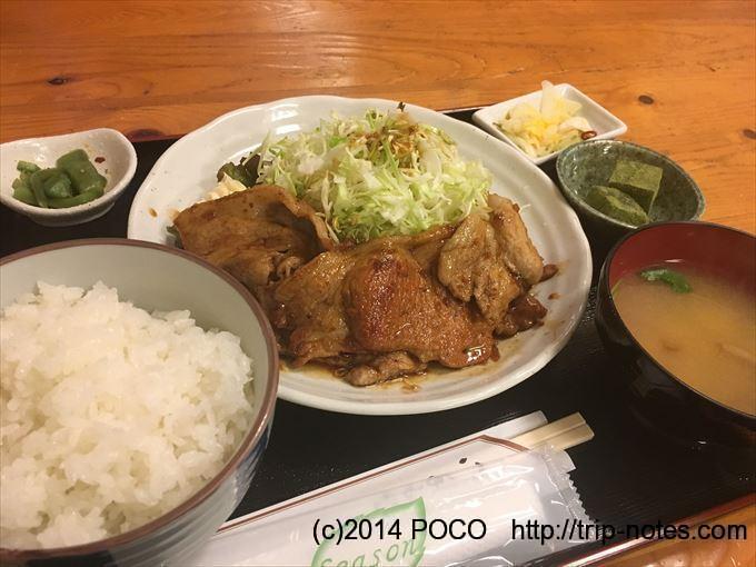 鈴森の湯のレストラン