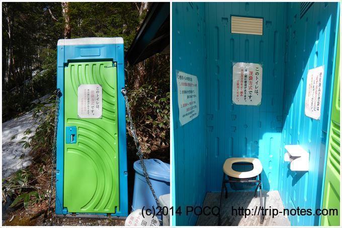 大樽小屋のトイレ