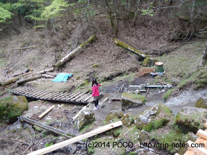 笠取小屋の水場