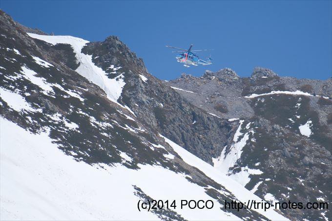 山岳遭難救助ヘリ