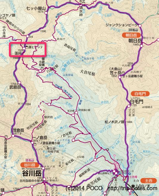 谷川岳馬蹄形縦走