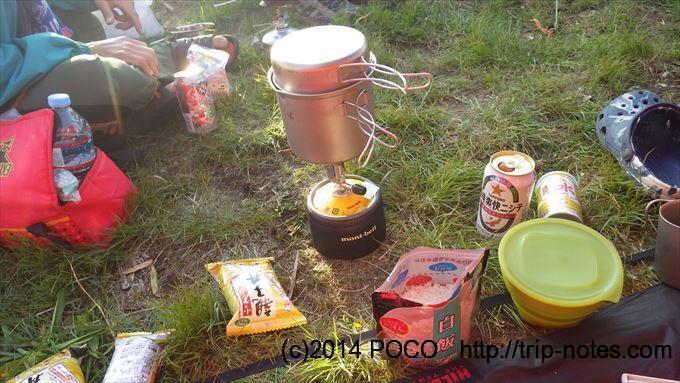 蓬ヒュッテのテン場で晩御飯