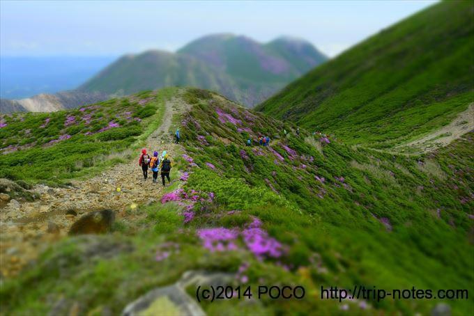 久住山から中岳