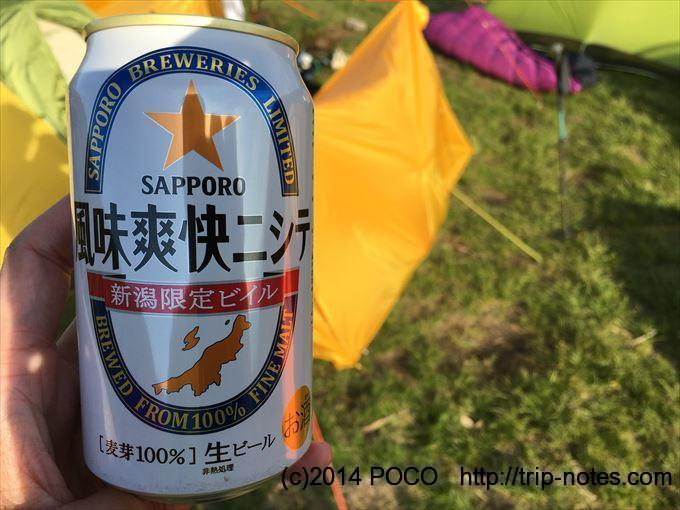 蓬ヒュッテのビール