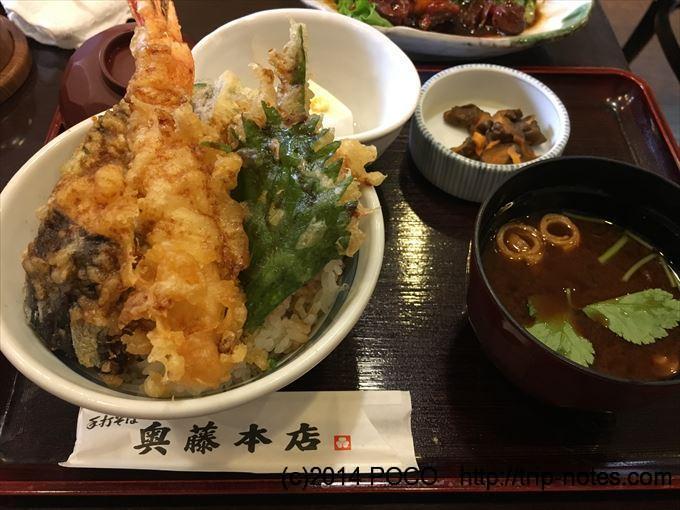 奥藤(おくとう)の小天丼