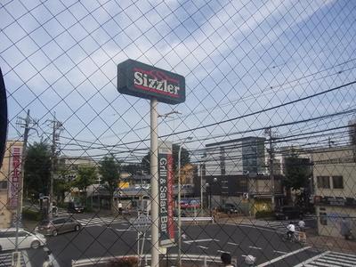 シズラー三鷹店