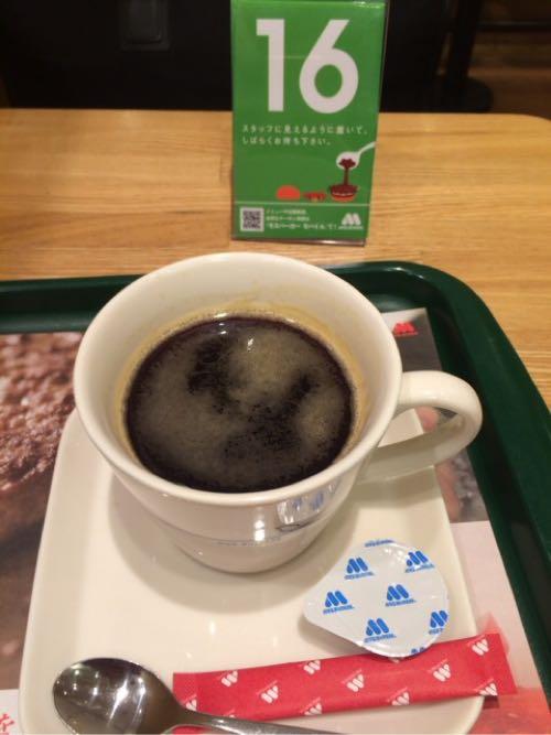 コーヒーと番号札