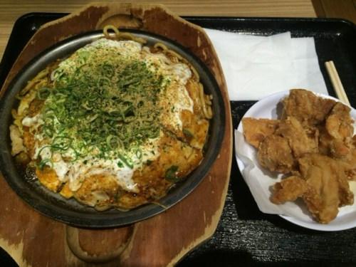 京風モダン焼き