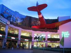 Royal Garden Plaza - Шопинг в Таиланде