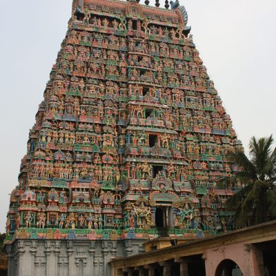 Adi Kumbeshwar Temple
