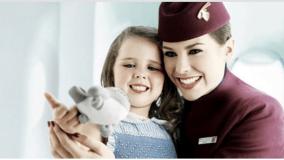 QATAR промокод: Скидка 90% для младенцев + детские тарифы!