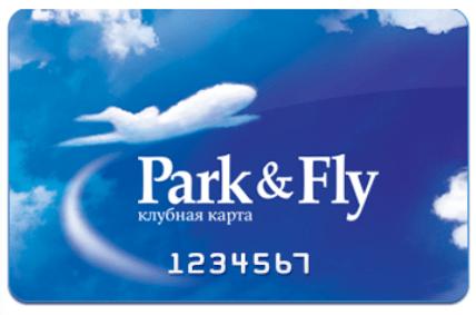 Промокод PARK&FLY: Скидка 10% по клубной карте!