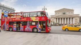 CITY SIGHTSEEING скидка: Экскурсия на двухэтажном автобусе по Москве - 800 рублей!