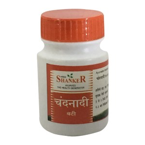 Chandanadi Vati